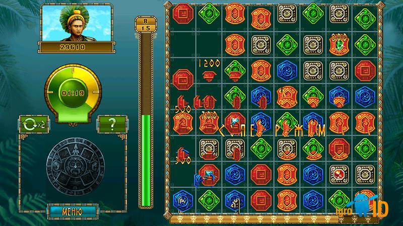 скачать игру сокровища монтесумы 2 бесплатно на андроид - фото 3