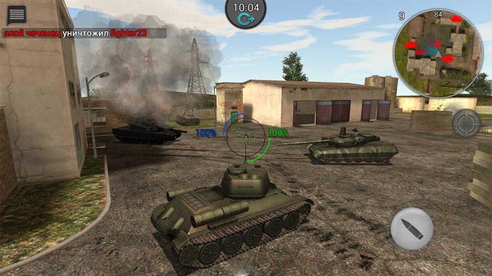 Tanktastic на андроид