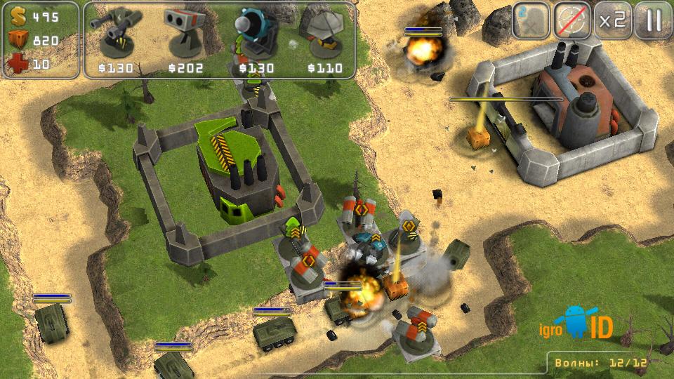 Total Defense 3D на телефон
