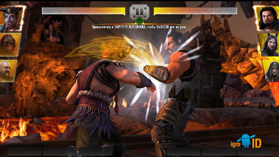WWE Immortals на андроид