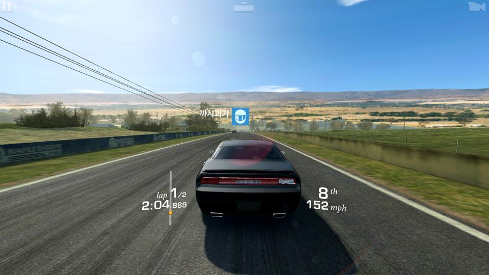 Real Racing 3 на телефон