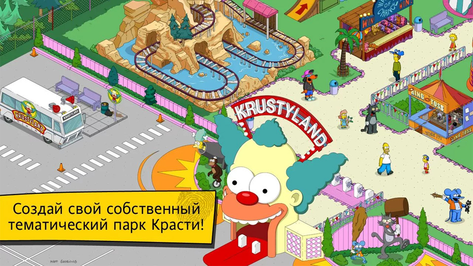 The Simpsons: Tapped Out на телефон