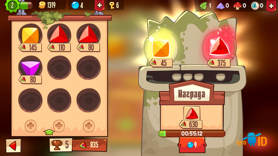 King of Thieves на телефон