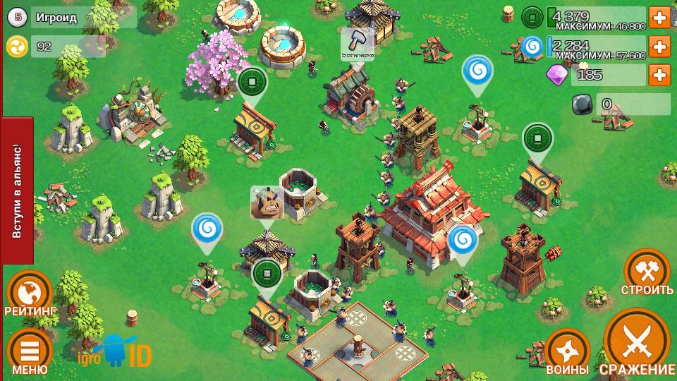 Samurai Siege на андроид
