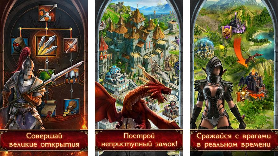 Stormfall: Rise of Balur скачать
