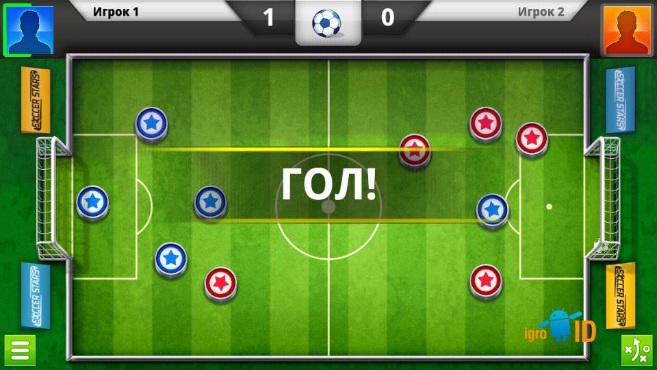 Soccer Stars на телефон