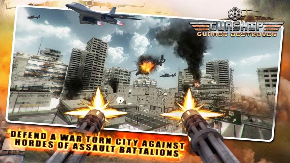 Gunship Gunner Destroyer скачать