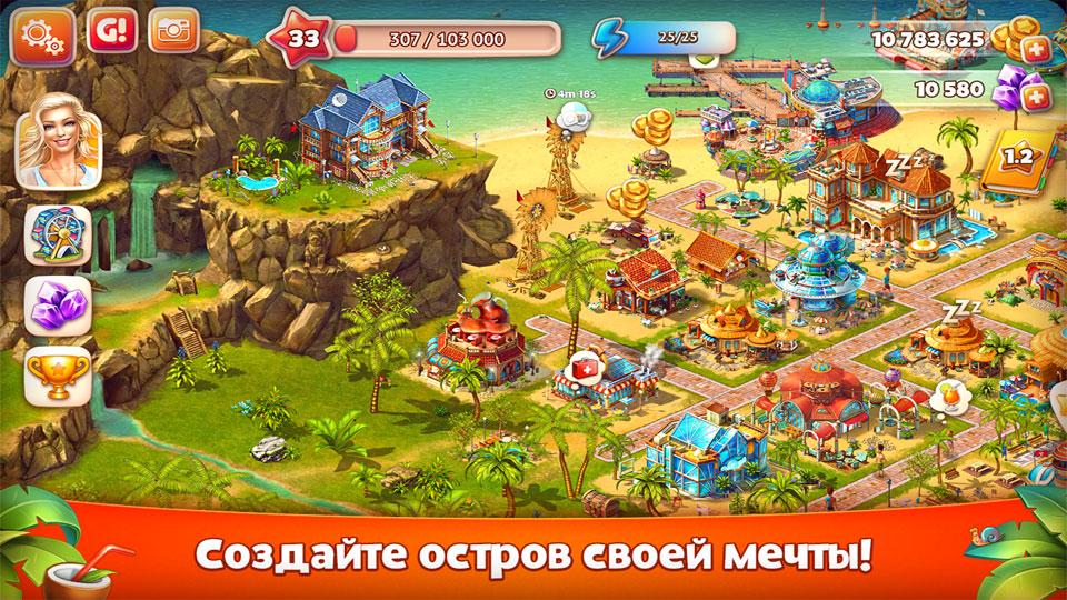 Paradise Island 2 на телефон