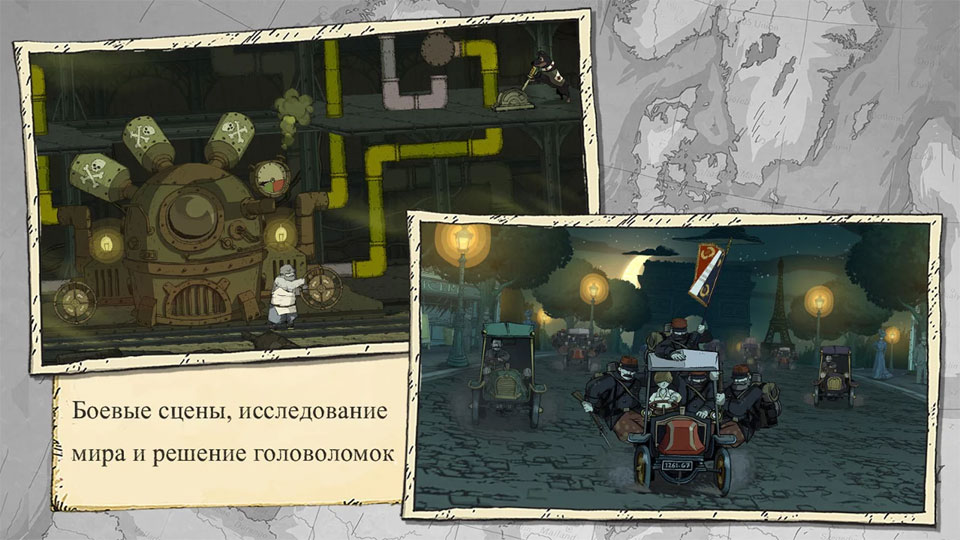 Valiant Hearts: The Great War на андроид