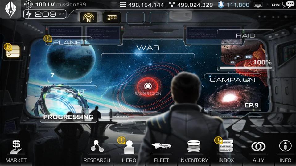 Astronest на андроид