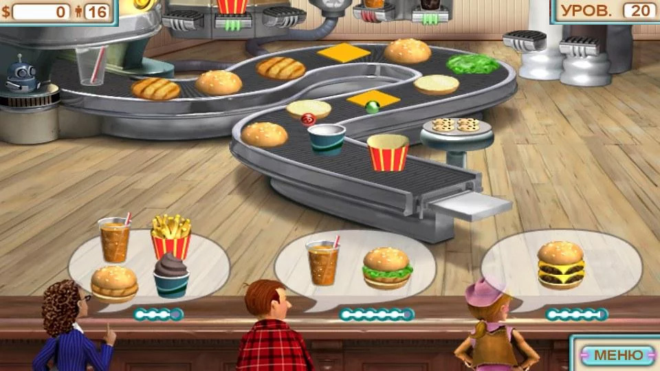 Burger Shop скачать