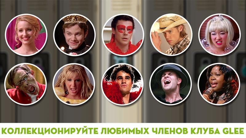 Glee Forever! на андроид