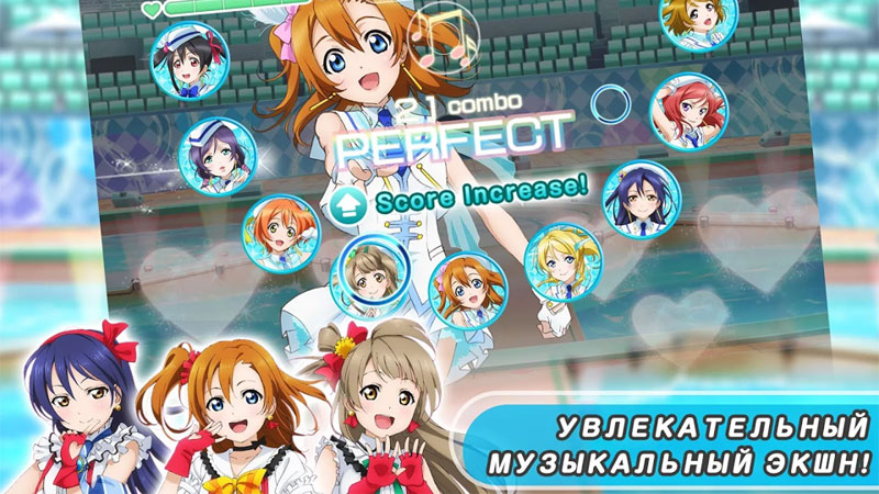 LoveLive! School idol festival скачать