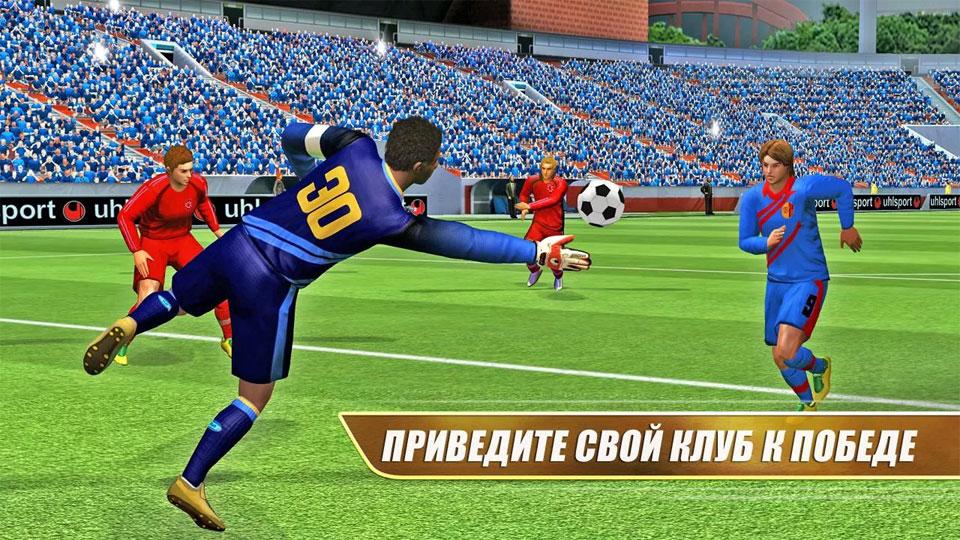 Реальный футбол 2013 на телефон