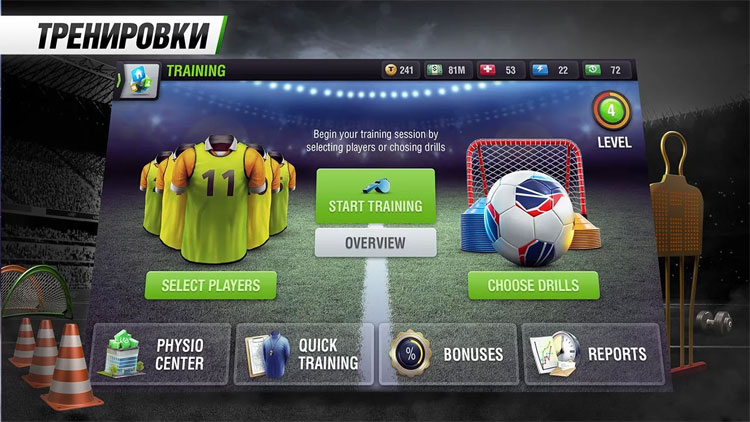 Image currently unavailable. Go to www.generator.trulyhack.com and choose Top Eleven 2017 image, you will be redirect to Top Eleven 2017 Generator site.