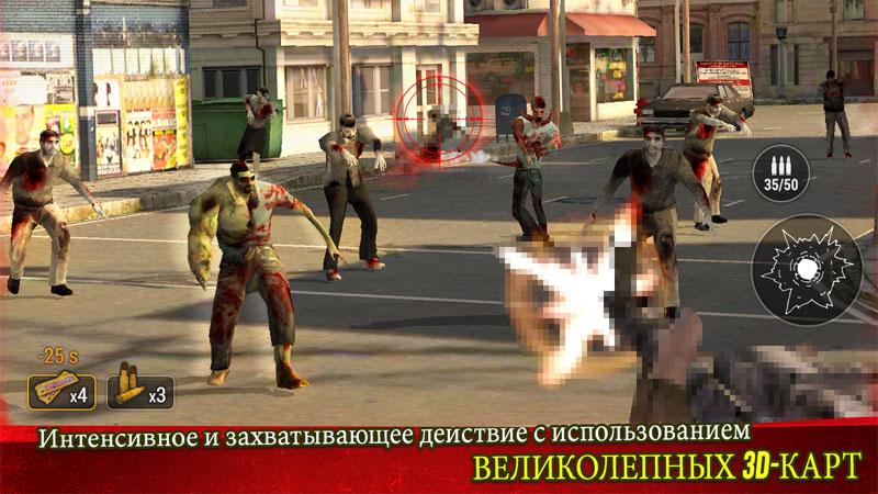 Zombie Hunter Apocalypse на андроид