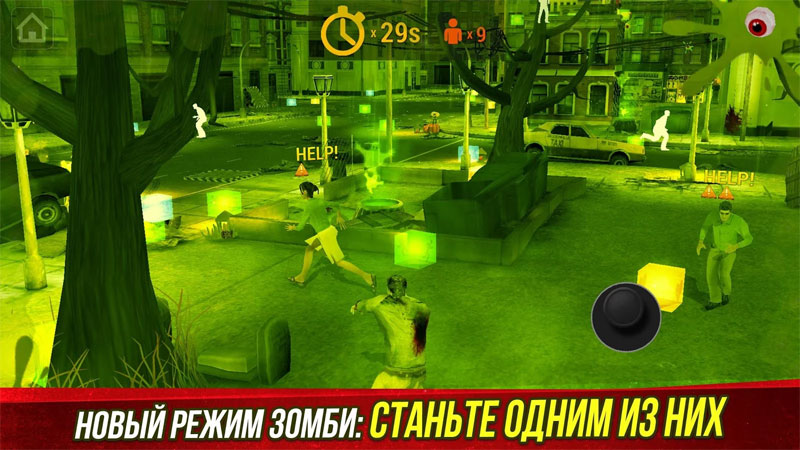 Zombie Hunter Apocalypse скачать