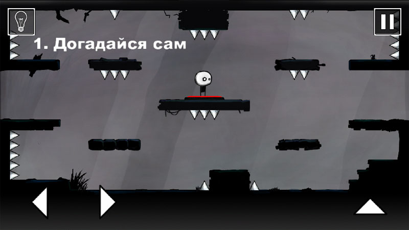 That Level Again скачать