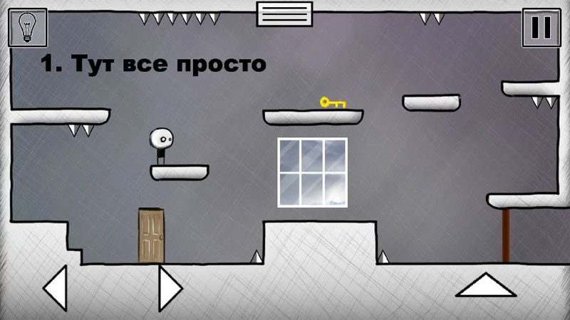 That Level Again 2 на андроид