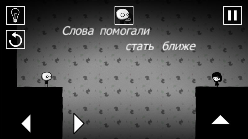 That Level Again 3 скачать