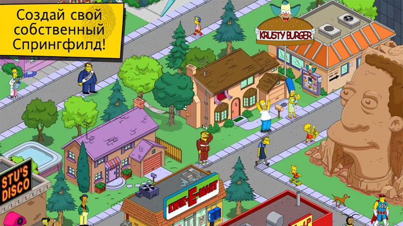The Simpsons: Tapped Out на андроид