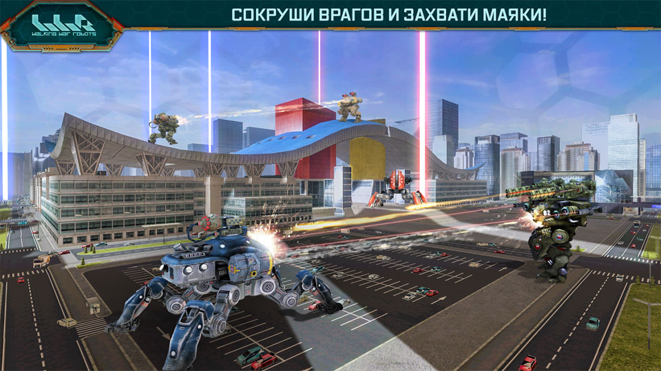 Walking War Robots на телефон