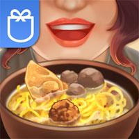 Warung Chain Go Food Express