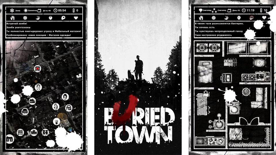 BuriedTown на андроид