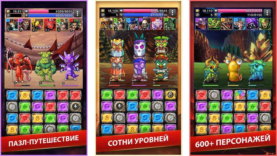 Skydoms New Game на андроид