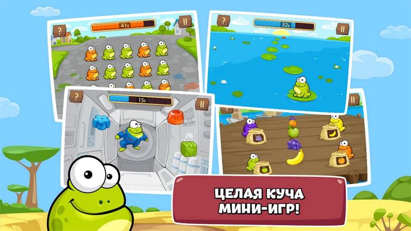 Tap the Frog Faster скачать