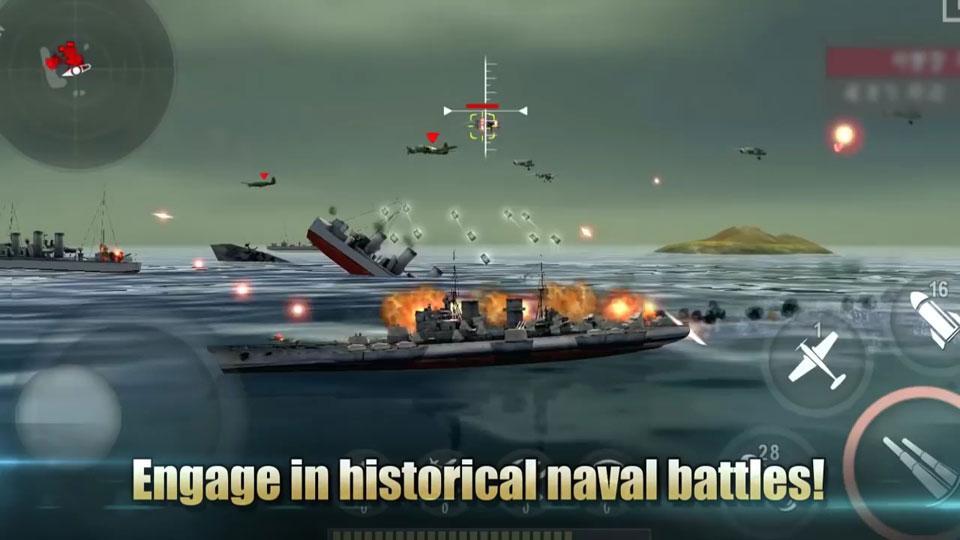 Морская битва: Мировая война скачать