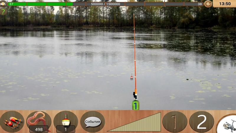 Реальная Рыбалка скачать