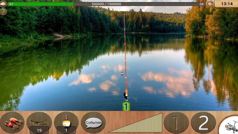 Реальная Рыбалка на телефон