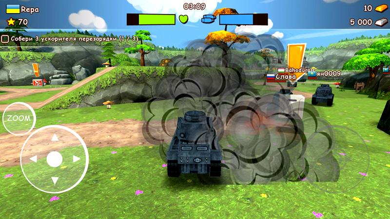 Toon Wars на андроид