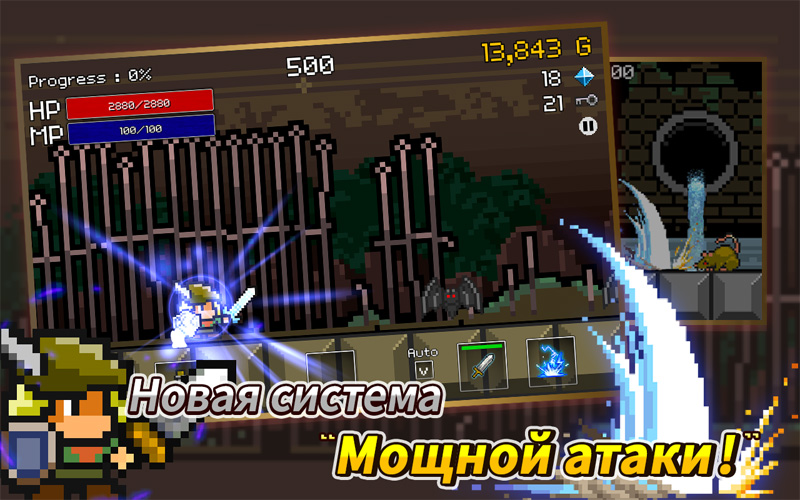 Buff Knight Advanced на андроид
