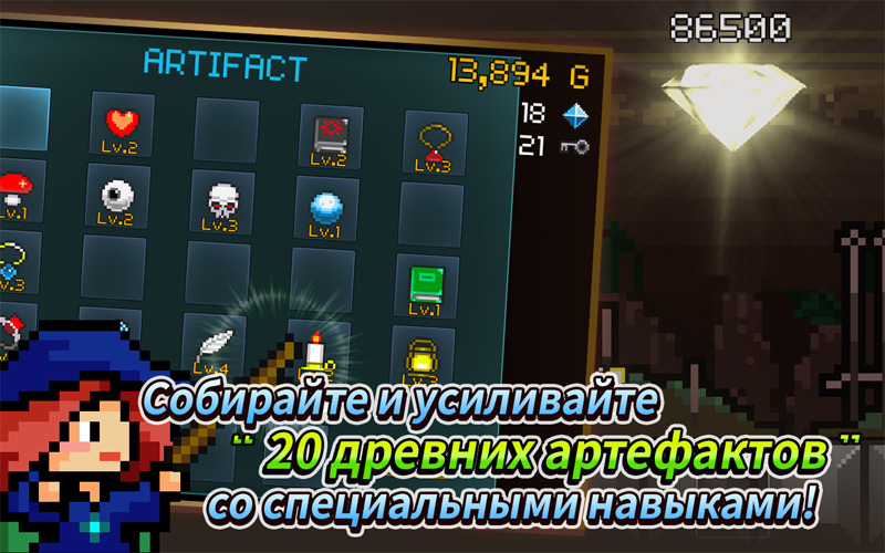 Buff Knight Advanced скачать