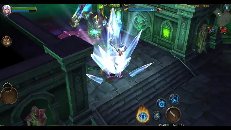 Legacy of Discord: Furious Wings на андроид