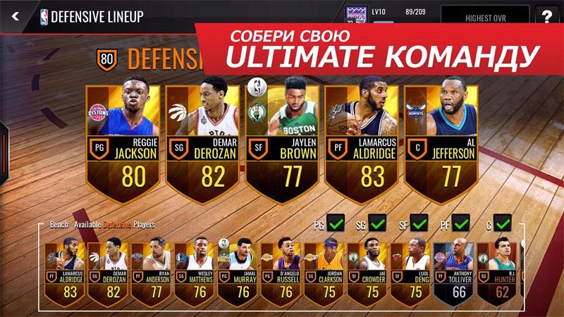 NBA Live Mobile: Баскетбол скачать