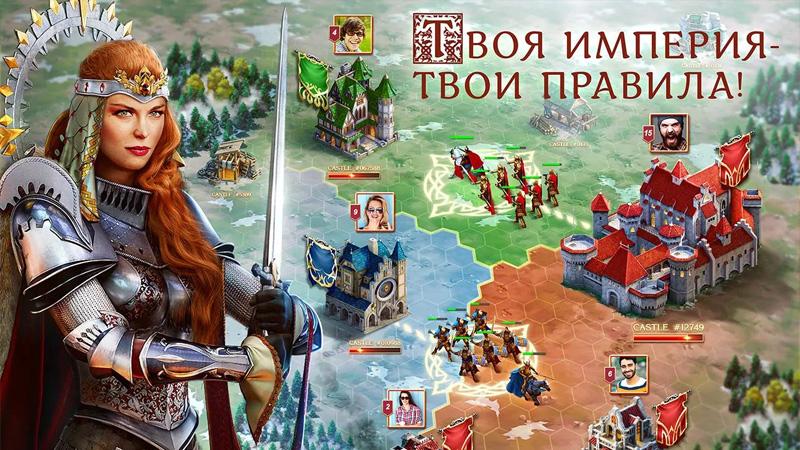 Throne: Kingdom at War на телефон