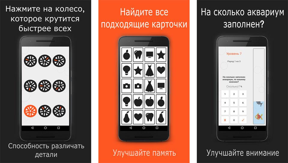 Skillz: Интеллектуальная игра на андроид