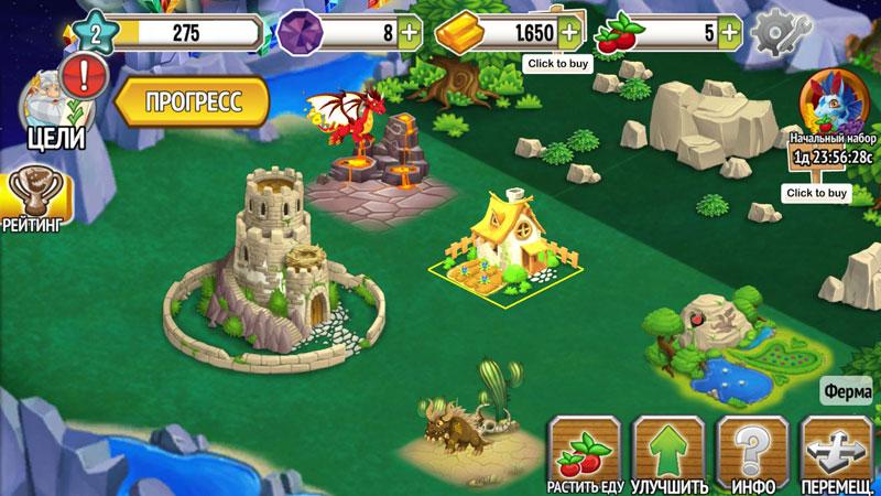 Dragon City: Новая версия на андроид