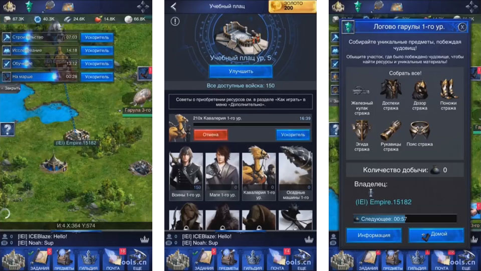 Final Fantasy XV: Империя на телефон