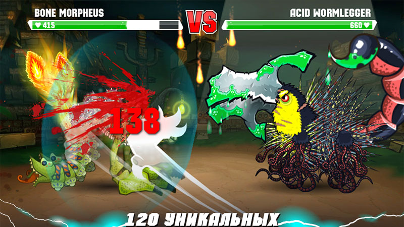 Mutant Fighting Cup 2 скачать