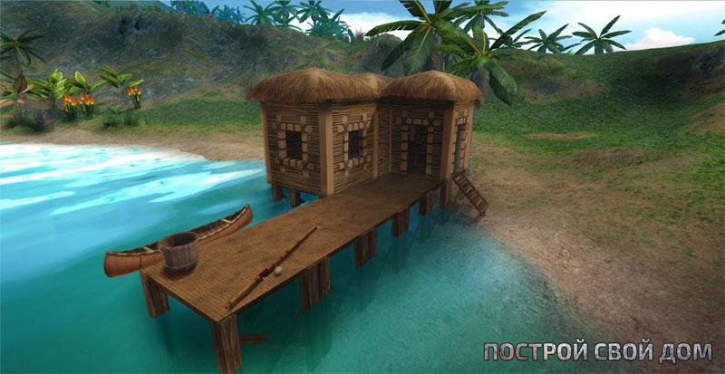 Выживание на острове: Эволюция на андроид