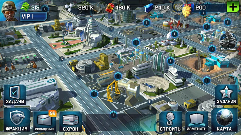 War Planet Online на андроид