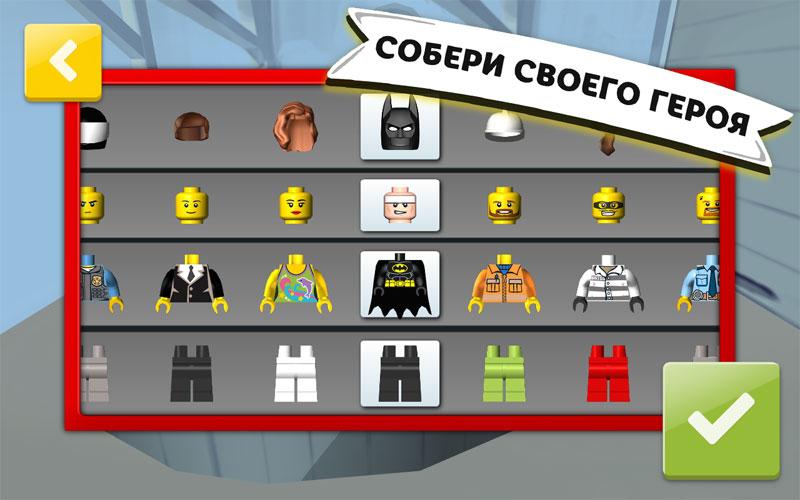 Lego Juniors Create & Cruise на андроид