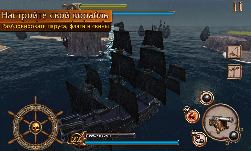 Ships of Battle Age of Pirates скачать