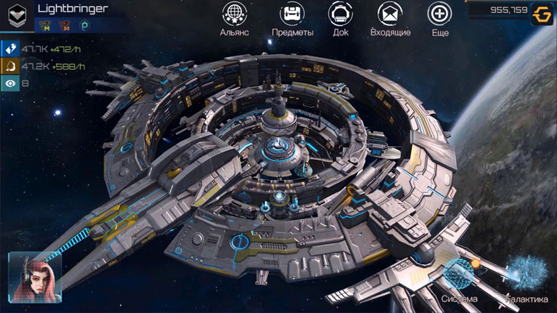Nova Empire: Звездная Империя на андроид