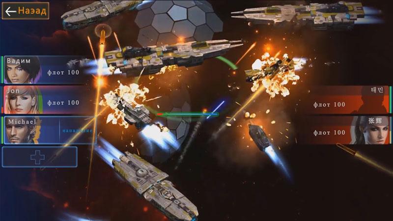 Nova Empire: Звездная Империя скачать