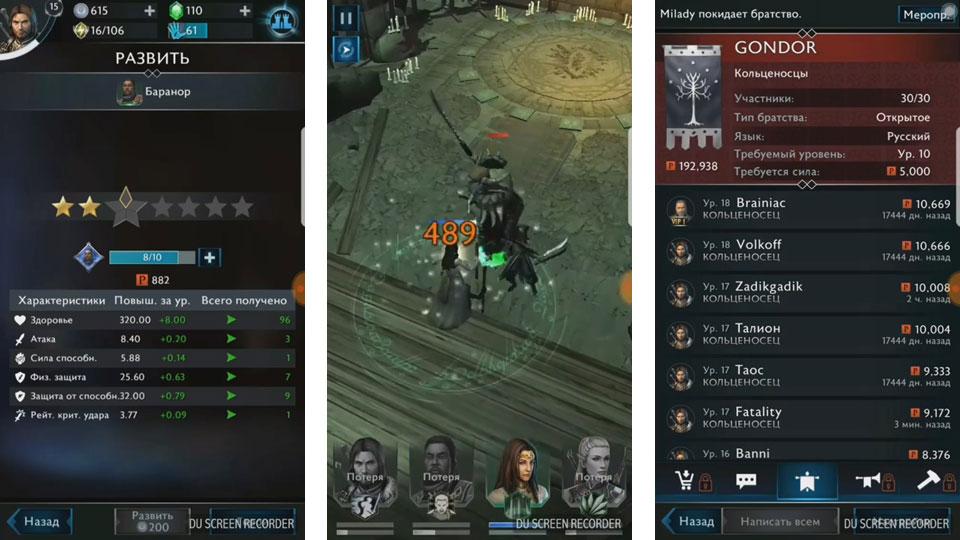 Средиземье: Тени войны на андроид